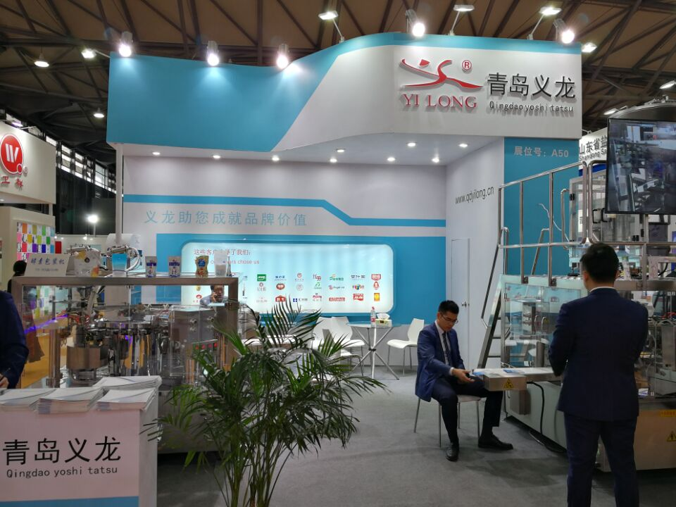 October 25, 2017 to participate in Shanghai International Salt and Deep-processi